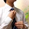中国語ができる人は就職に有利か?