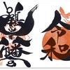 鶴峯八幡宮の御朱印(茨城・古河市)〜江戸川堤防沿い イエローに包まれる菜の花道を北上