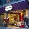 ハーゲンダッツ バニラチョコレートマカデミア!! 8月10日は「ハーゲンダッツの日」!!ハーゲンダッツの起源はアメリカの〇〇だった!?😲😲