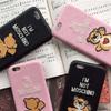 モスキーノMOSCHINO熊ベビーiPhoneSEケース