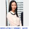 自民党、夫婦別姓の早期導入を目指す議連メンバー 3/19(金)