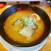 【麺一徹】 チャーシューと餃子が特に美味かった!