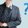 【参考記事】世代別平均年収!周りってどのくらい稼いでいるんだっけ?