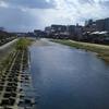 【横浜】4/26 入門 初級クラスレッスン日誌