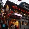 台湾・九分おすすめのゲストハウス「On My Way Jiufen Youth Hostel」をご紹介!