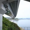 瀬戸内海を散歩4(兵庫県南あわじ市)
