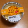 クレストジャパン 北海道半熟チーズケーキ /ヤマザキ ビスクロ