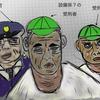 労役と刑務所内のメンテナンス(2018年12月25日挿絵追加)
