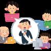 東京都知事選にて、他の候補者は?