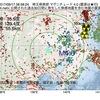2017年09月17日 06時58分 埼玉県南部でM4.0の地震
