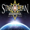 STAR OCEAN 現在リセマラランキング1位と2位のあのキャラが