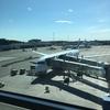 ヘルシンキ空港で気をつけないといけないこと