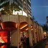 東京青山一丁目『雨に映えるレトロな青山ビルヂング』