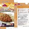 カレー生活(番外レトルトカレー編)51品目 TV World Dining キーマカレー 213−11円