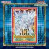 【遊戯王最新情報フラゲ】《シューティング・セイヴァー・スター・ドラゴン》のセンターマーカー登場!