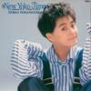 長山洋子のアイドル時代のベストアルバム「ニューヨーコ・タイムス」を聞いてみた
