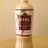紅茶花伝 薫る桜ロイヤルミルクティー