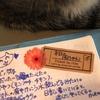ねこ日記(4/7~4/9) #万年筆 #ねこ #ほぼ日手帳 #日記 #手帳ゆる友