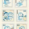 第727話 ドラえもんが連載50年を迎えて、記念切手を発売✨