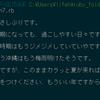 (67)ヒアドキュメントと文字列オブジェクトに文字を追加する方法を学ぼう。