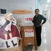 「214回目の献血」