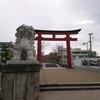 古都鎌倉の中心地【鶴岡八幡宮】に行きました。