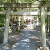 姫の住処~賣沼(めぬま)神社~ その1