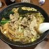 「浜松グルメレポート」荻窪ラーメン十八番と麺処 びぎ屋に行ってきました。