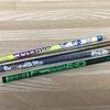 (25年ぐらい前の)鉛筆を買う