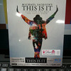 『THIS IS IT』Blu-ray Disc が届きました!