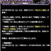 level.982【雑談】ダイヤモンドダストがすごいです!