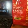 ちょっといいコーヒーに変えてみた、ジャガイモ保存にリンゴの結果