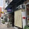 6月15日 25日目 タイ・バンコク