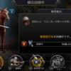 T5騎兵(騎馬散兵)のステータス