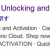 「R-SIM9」で「iPhone 6 , 6 Plus」の動作出来るっぽい?