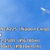 東京上空、数千メートルの飛行機を地上からズームイン!