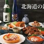 食材の宝庫!ここでしか味わえない。大自然が育んだ美味しい❝北海道の銘品❞をご紹介!