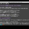 emacsのM-!とM-|の使い方