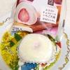 ローソンの<ホワイトチョコレートいちご大福>が美味い!