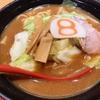 【2月の旅行記】金沢に上陸したウーパールーパーのつがい③【激辛君との2泊3日】