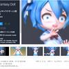 【新作無料アセット】アニメ風で超カワイイ!!異世界に迷い込んだ少女剣士♪ プチサイズのHQキャラクターがなんと無料!「Mini Fantasy Doll 01」