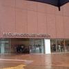 カップヌードルミュージアム行ってみた