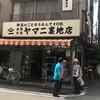 安田純平さんの「ザ・ノンフィクション」特別編が放送されます