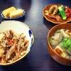 旦那大絶賛!!「かやくご飯」のレシピ!!