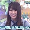 「友達が少ない」のコメントに対して日向坂46潮紗理菜さんの回答が素晴らしすぎる件について