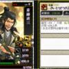 斎藤道三-1136  BushoCardメモ:戦国ixa