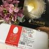 真っ白な奇跡の卵「米艶」でカルボナーラ