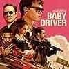 【映画感想)『ベイビー・ドライバー』(2017) /  アクション・ミュージカル映画という新ジャンル