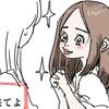 映画『午前0時、キスしに来てよ』アニキャラ実写無双の橋本環奈ちゃんに「何の取り柄もない平凡なJK」の役