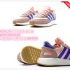 ADIDAS オリジナルス イニキ[INIKIRUNNER W] ピンク/ブルー/ホワイト BA9999  レディース シューズ・靴 スニーカー